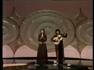 Netherlands 1971 - Saskia & Serge - De Tijd